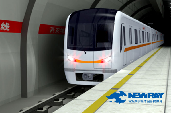 地铁3D动画案例展示