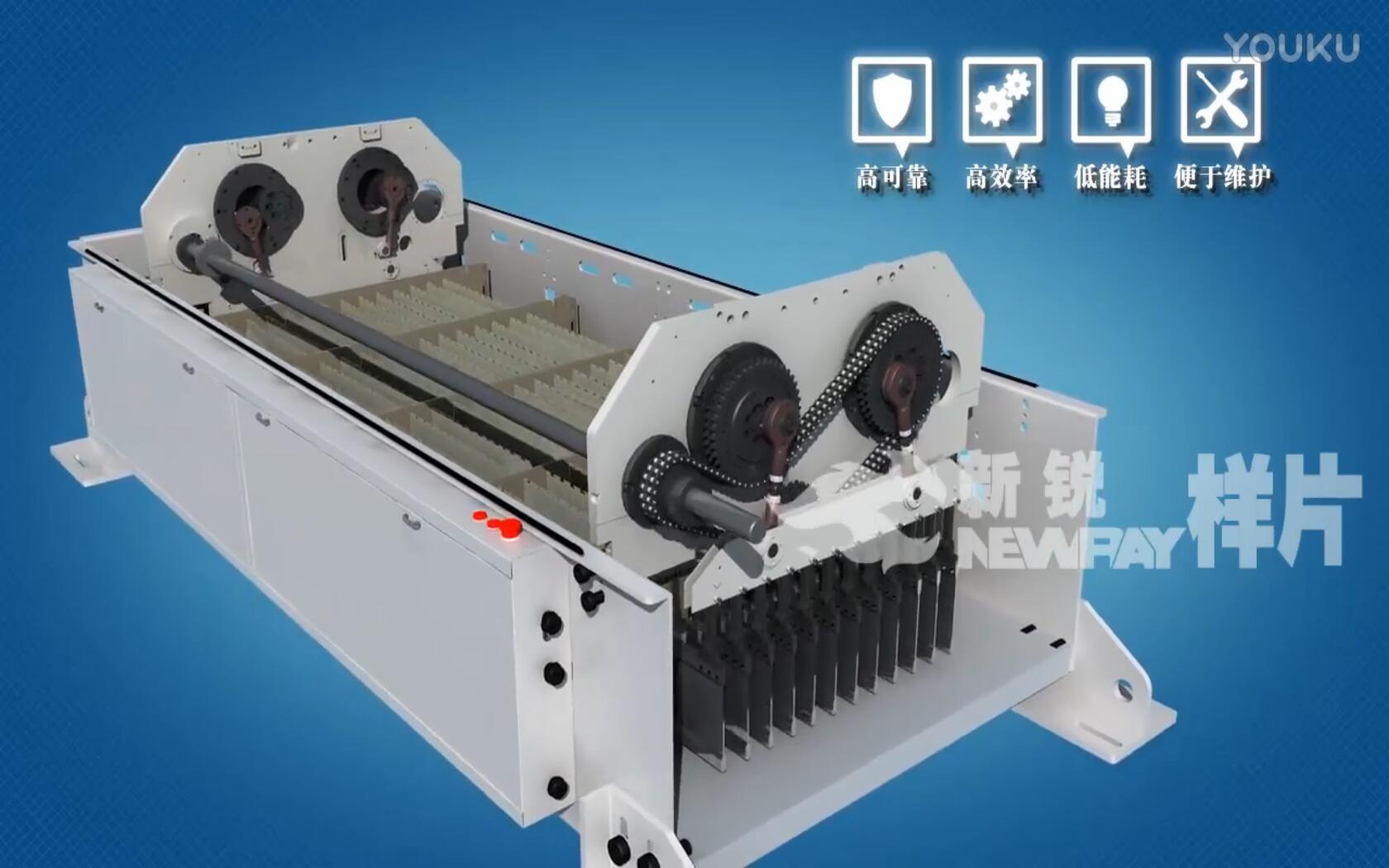 纺织机工作原理