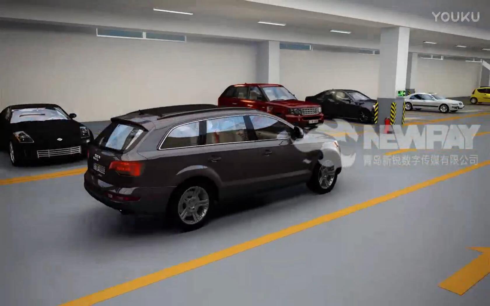 地下停车场三维动画截图