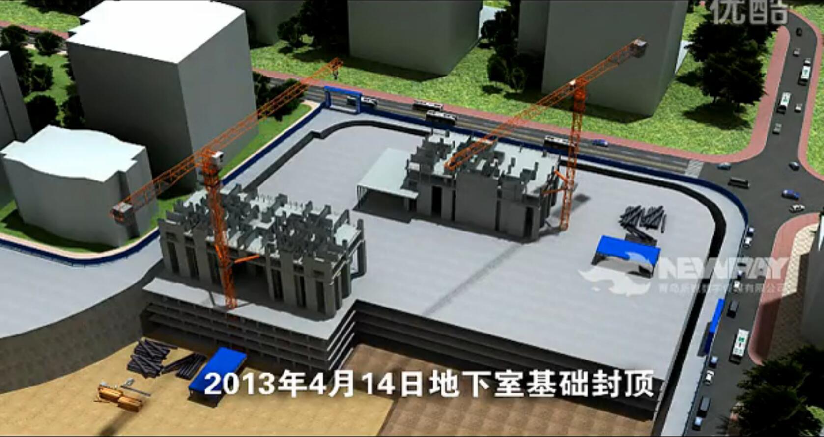 建筑动画截图